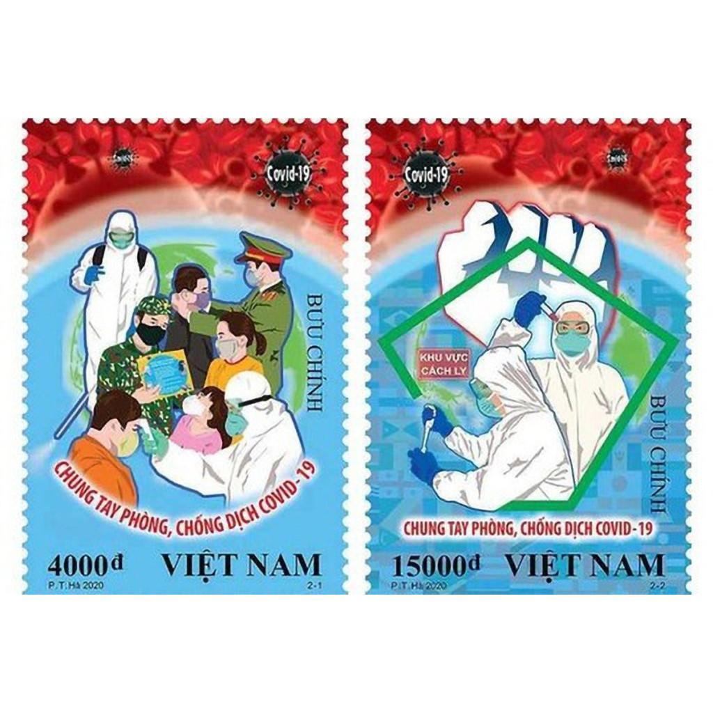 Bộ Tem Sưu Tầm Việt Nam 2020 'Chung tay phòng, chống dịch Covid-19' - 2 Con