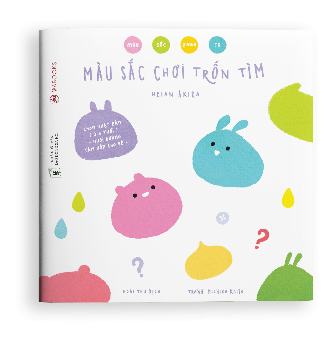 Sách Ehon - Set 4 cuốn Màu sắc quanh ta - Dành cho trẻ từ 3-6 tuổi