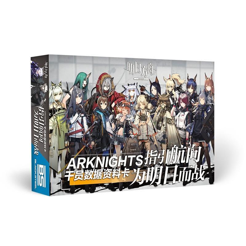 ( Ngẫu nhiên) Album hộp bộ ảnh phân loại nhân vật Arknights anime chibi