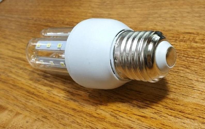 Bộ 5 bóng đèn led chữ U 5w sáng bền đẹp