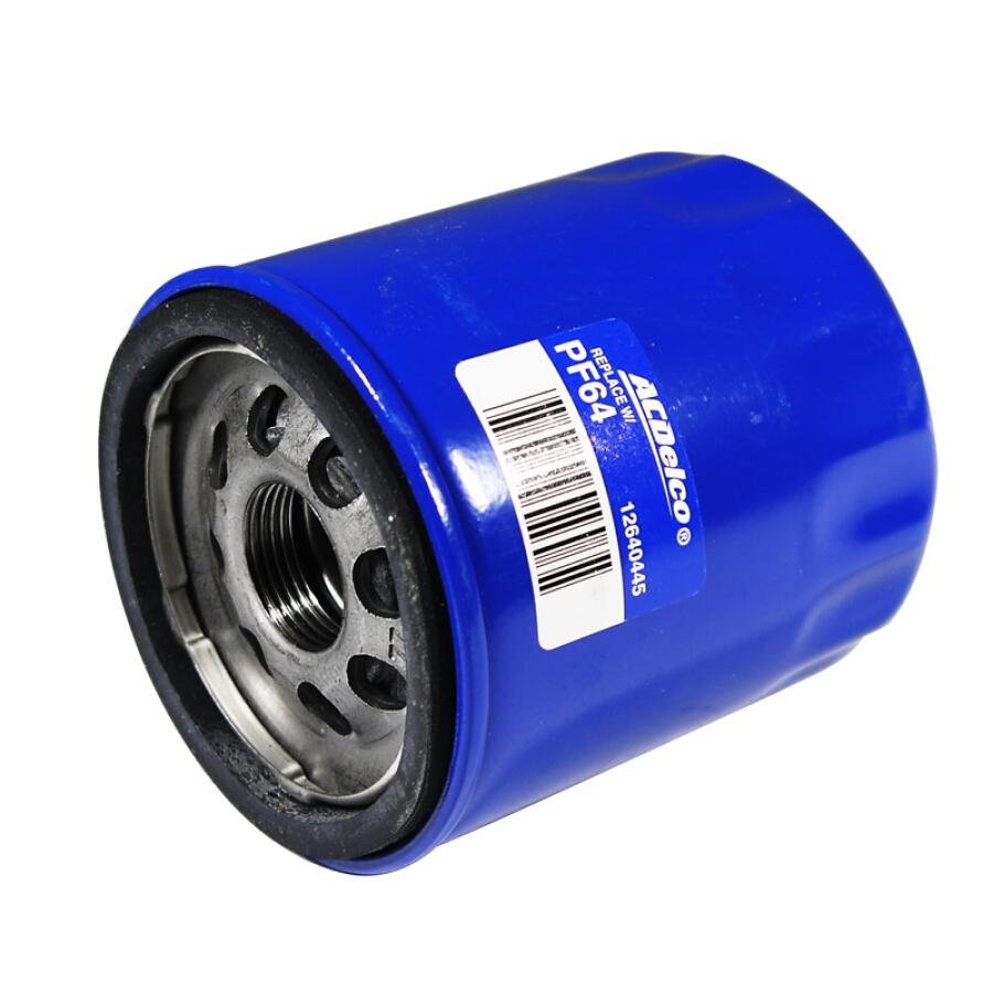 CADILLAC original oil filter  oil grid  machine filter ATS-L 2.0TCT6 2.0TXT5 2.0TXTS 2.0T for 12640445 - 24165750 , 1014916531601 , 62_9018689 , 692000 , CADILLAC-original-oil-filter-oil-grid-machine-filter-ATS-L-2.0TCT6-2.0TXT5-2.0TXTS-2.0T-for-12640445-62_9018689 , tiki.vn , CADILLAC original oil filter  oil grid  machine filter ATS-L 2.0TCT6 2.0TXT5