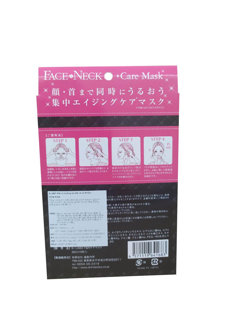 S-LABO Mặt nạ dưỡng da mặt và cổ (Nhật Bản) 5 tấm