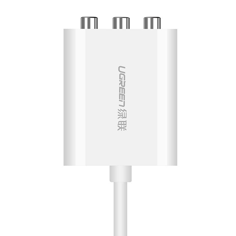 Cáp chuyển đổi HDMI sang AV (RCA) dài 1m UGREEN 30452 - Hàng chính hãng