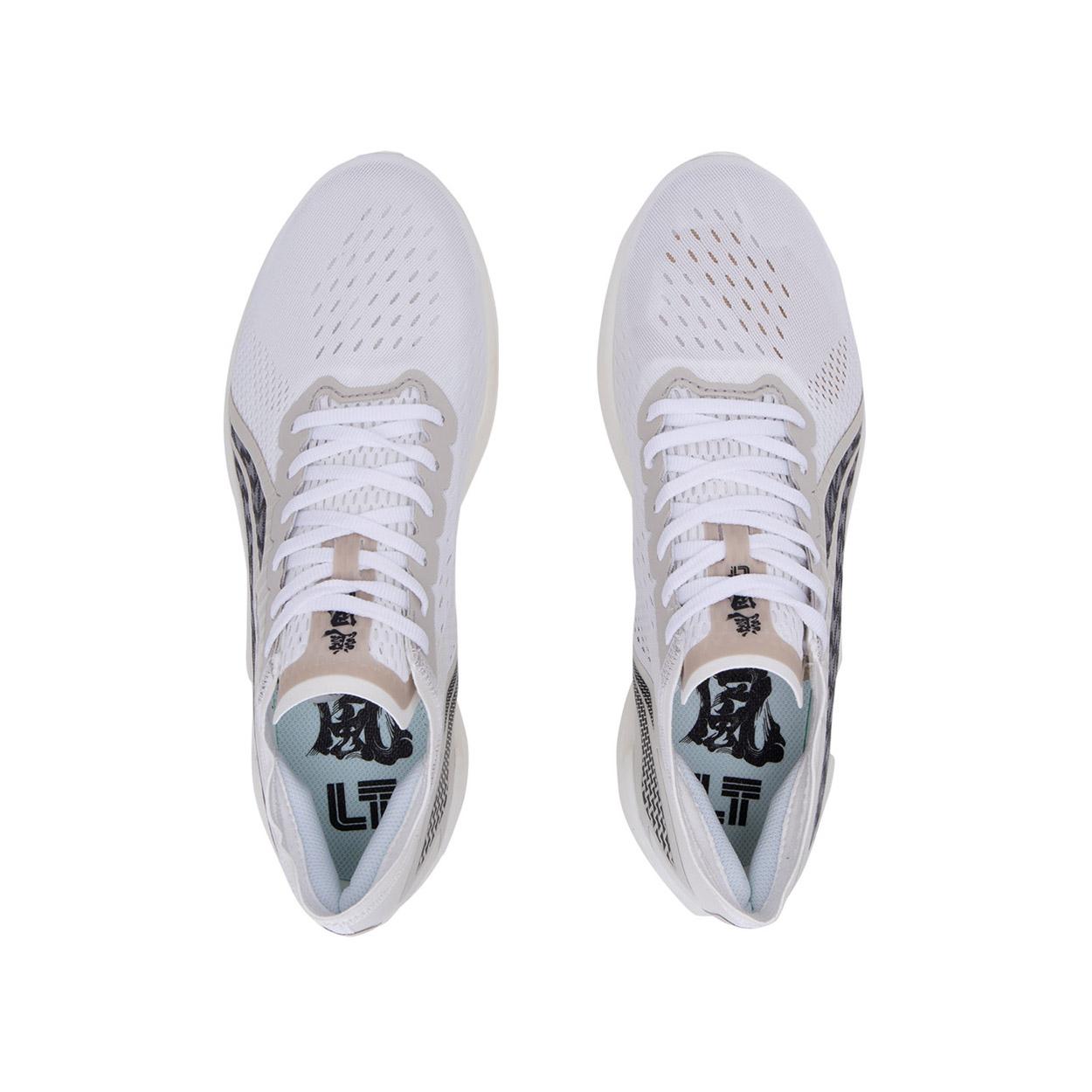 Giày Chạy Bộ Nam Li-Ning ARBQ007