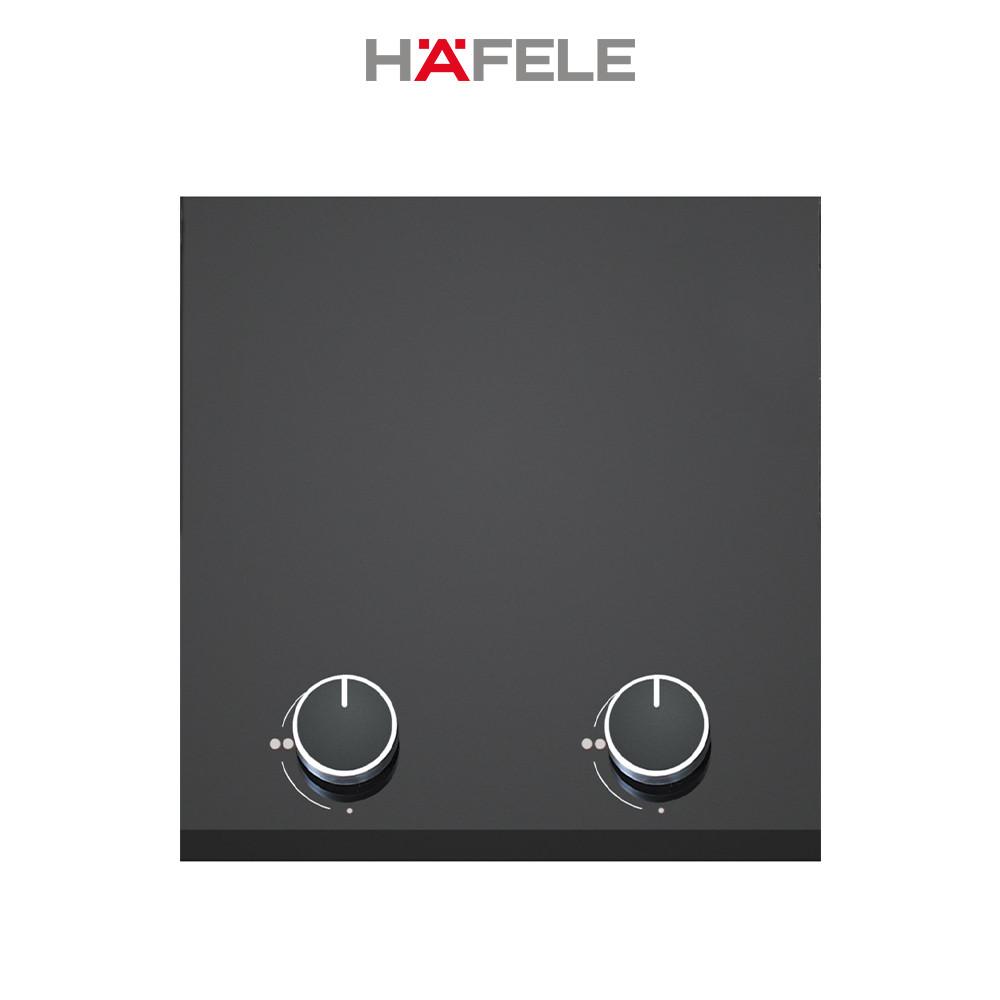 Bếp Gas 2 Vùng Nấu Hafele HC-G783B - 533.02.849 (Hàng chính hãng)