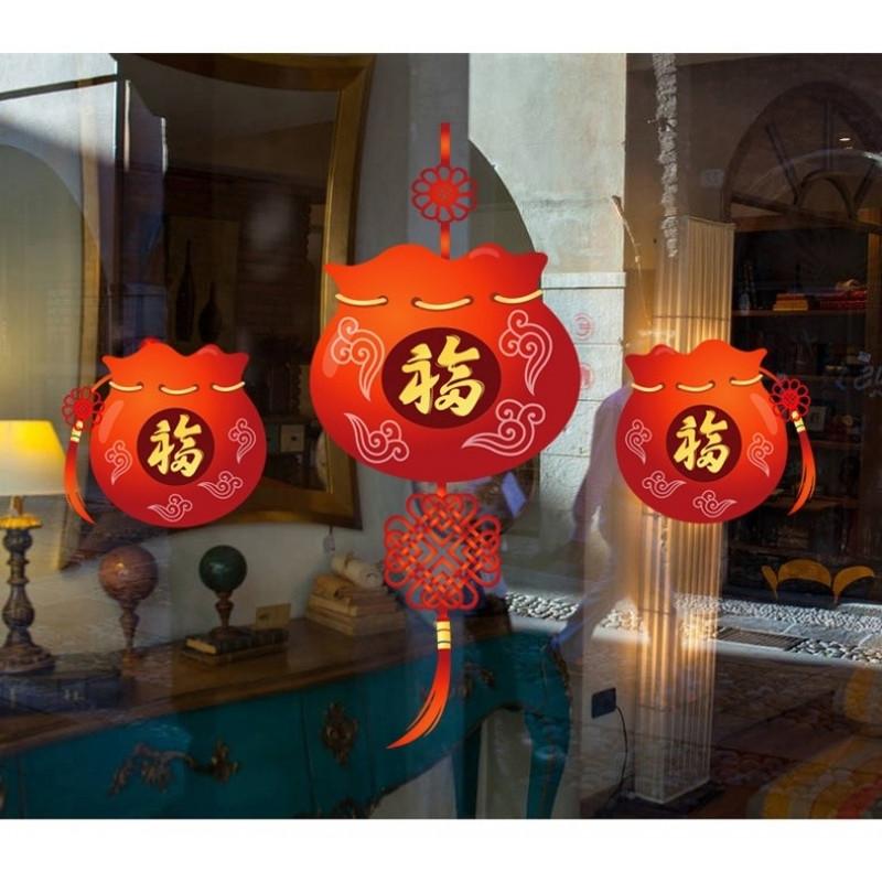Decal trang trí Tết - Tết xuân 31 - Ba lồng đèn xinh