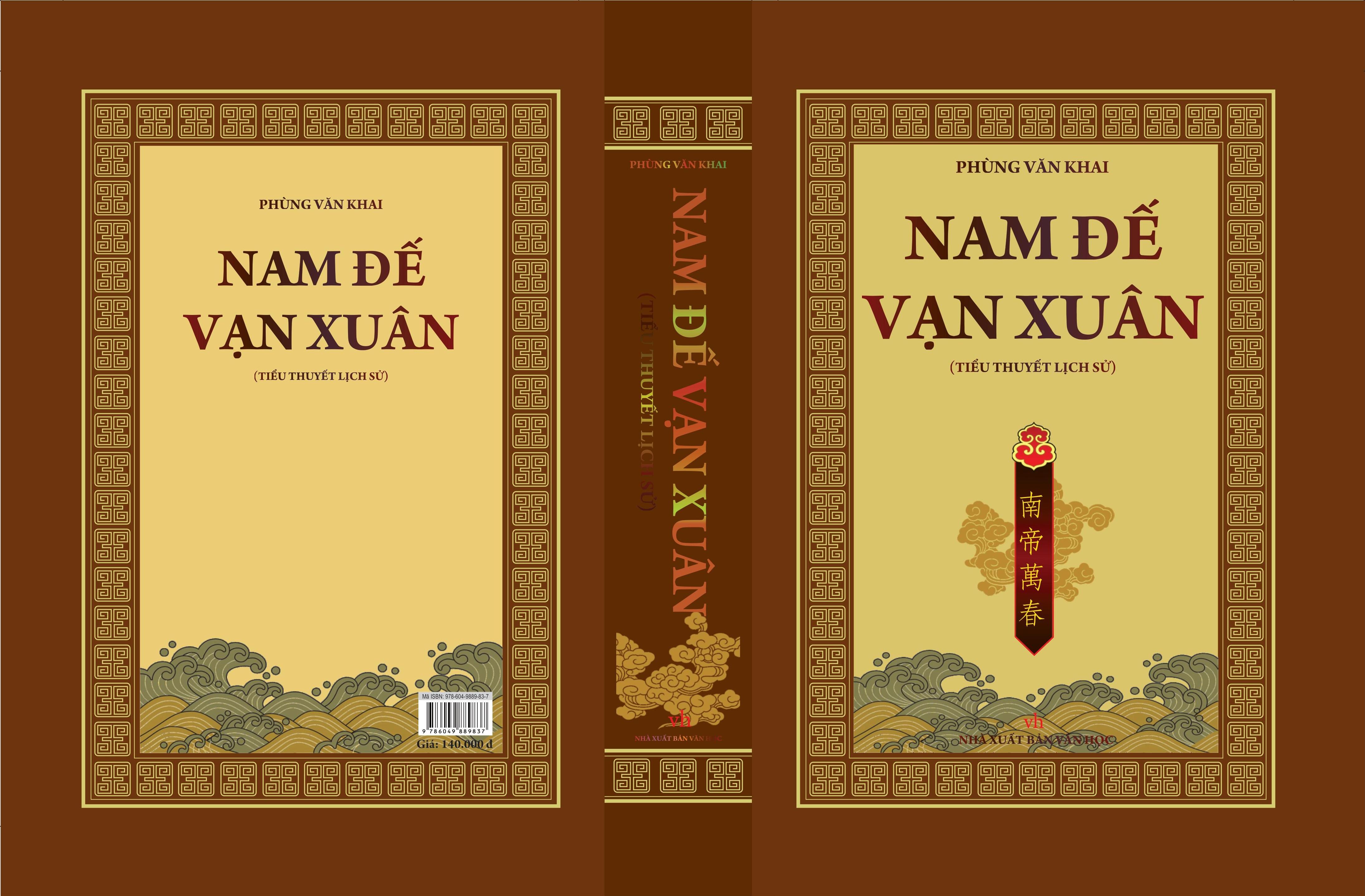 Tiểu thuyết Lịch sử Nam Đế Vạn Xuân