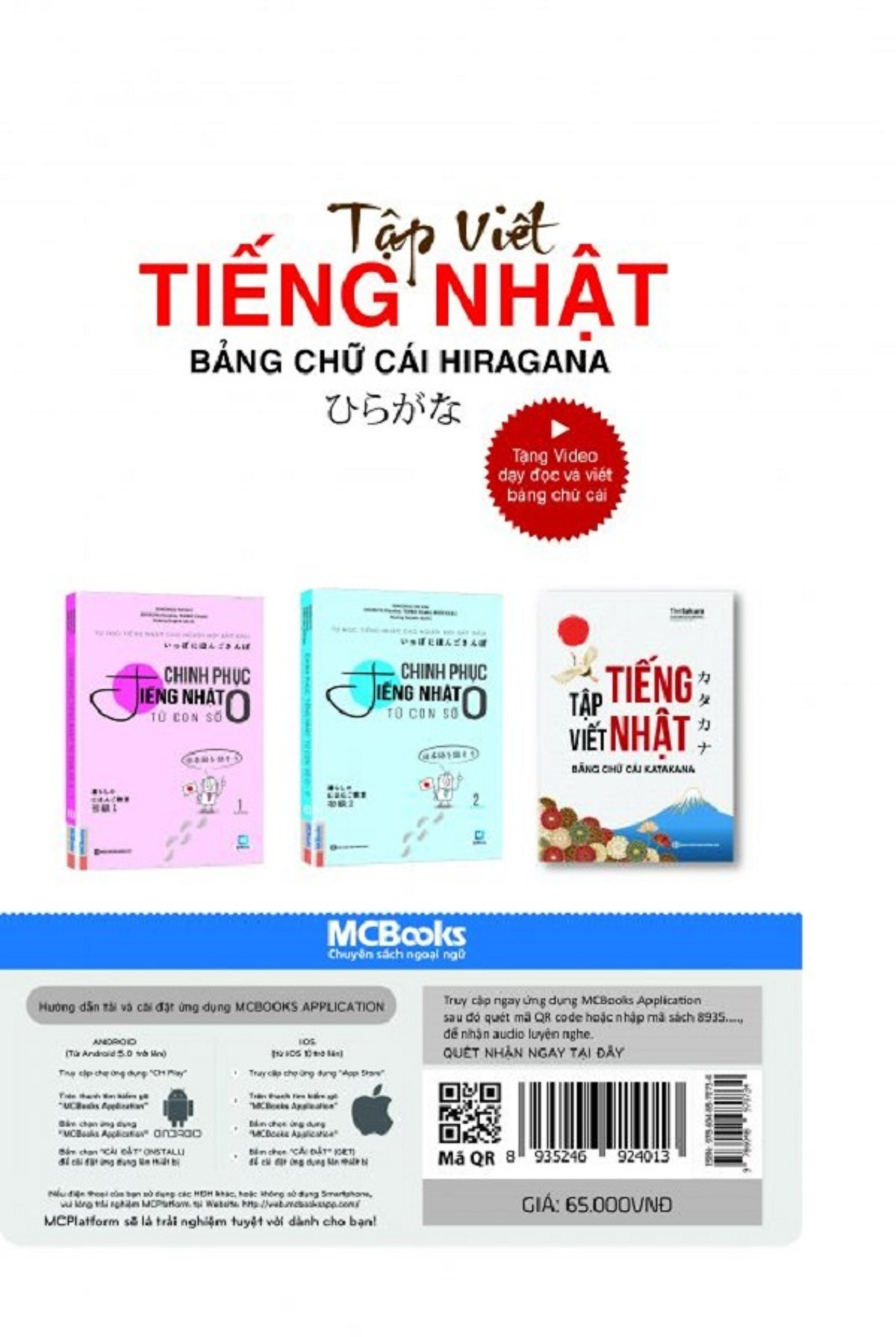 Tập Viết Tiếng Nhật Bảng Chữ Cái Hiraganaひらがな (Học Kèm App: MCBooks Application) (Tặng Kèm Cây Viết Cực Đẹp)