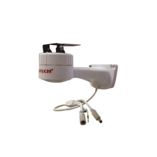 Đế Xoay Chuyên Dụng Cho Camera RS485