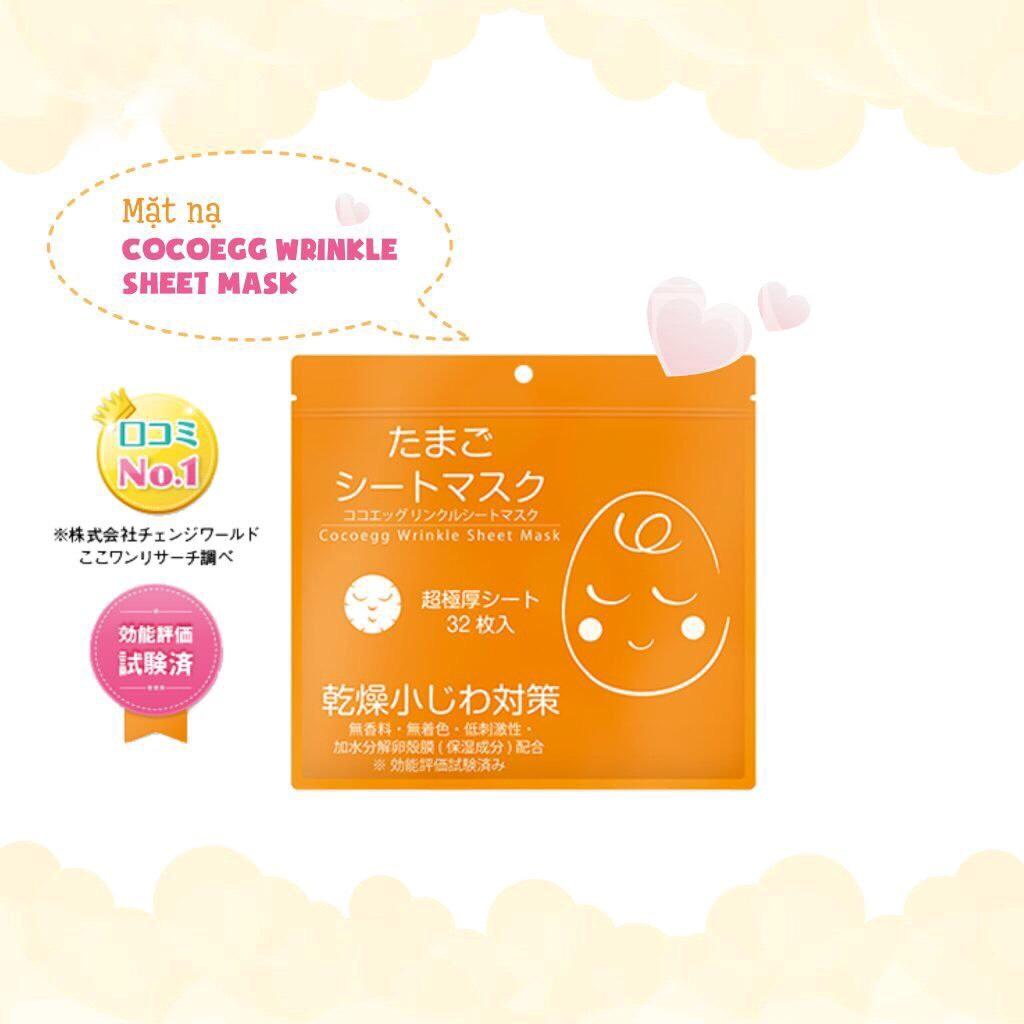 Mặt Nạ Trứng Gà Trắng Da Cocoegg Wrinkle Sheet Mask Nhật Bản (Bịch 32 Miếng)