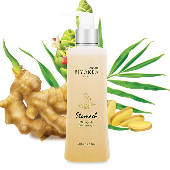 Dầu Massage Bụng Biyokea - Skin Slimming 1 (Làm nóng) - 200ml