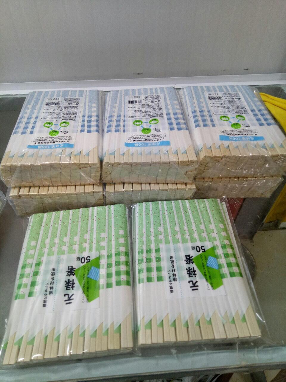 50 đôi đũa gỗ tách dùng 1 lần đóng gói bao giấy hở