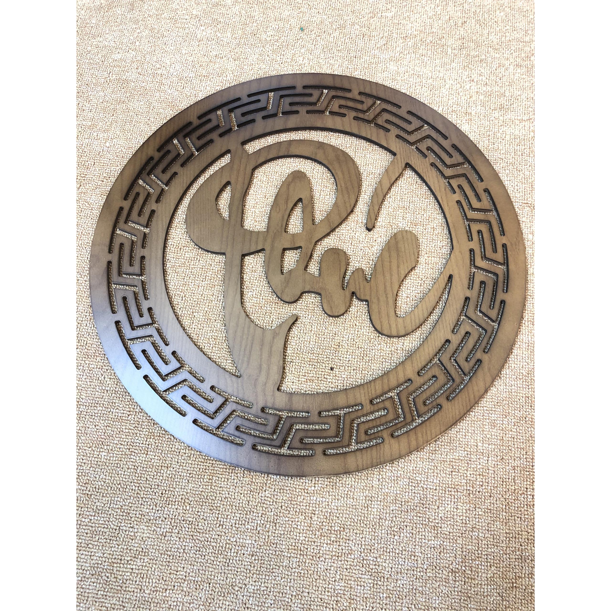 Tấm trang trí mẫu chữ phúc Việt  (để ốp lưng bàn thờ treo tường (chất liệu; gỗ MDF) mầu Óc chó - TL162
