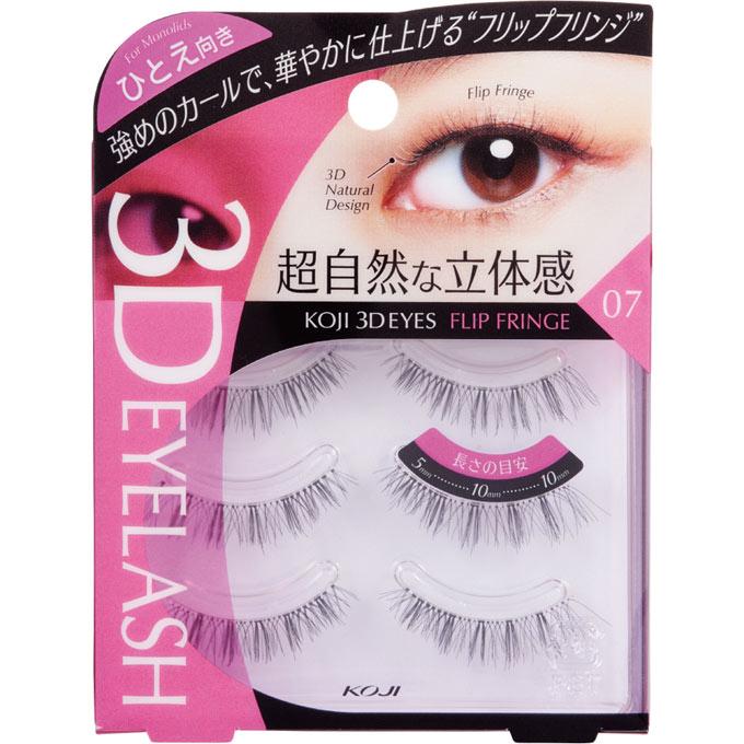 Lông mi giả Koji 3D Eyes 07 Flip Fringe (cho mắt một mí))