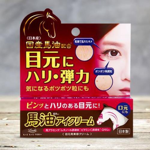 Kem chống nhăn và thâm vùng mắt  Loshi moist aid horse oil eye cream BA 20g