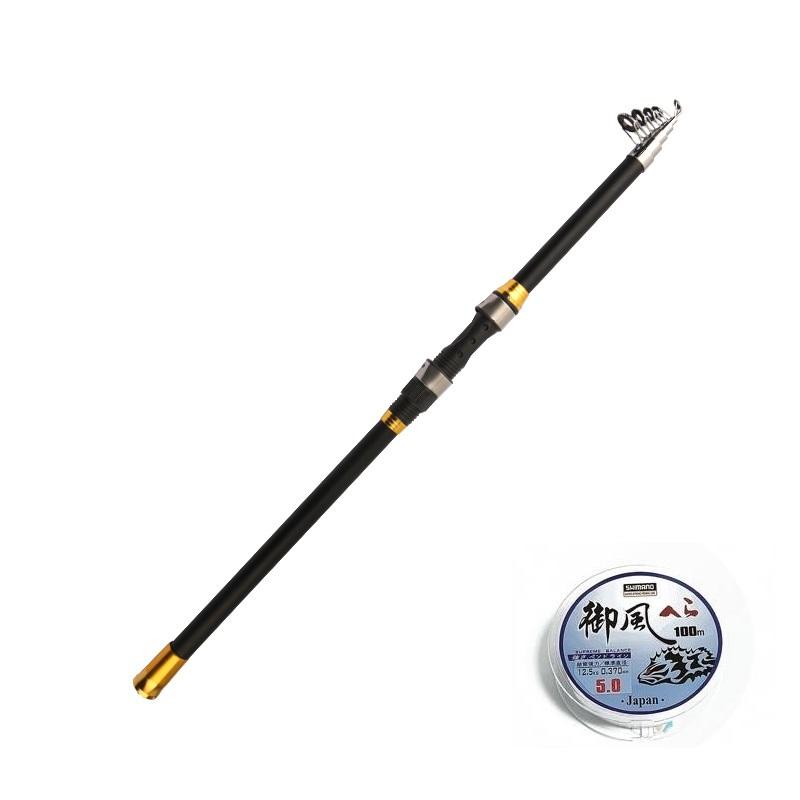 Cần câu cá - Cần câu máy - Tặng kèm cước simano 100m CMH03