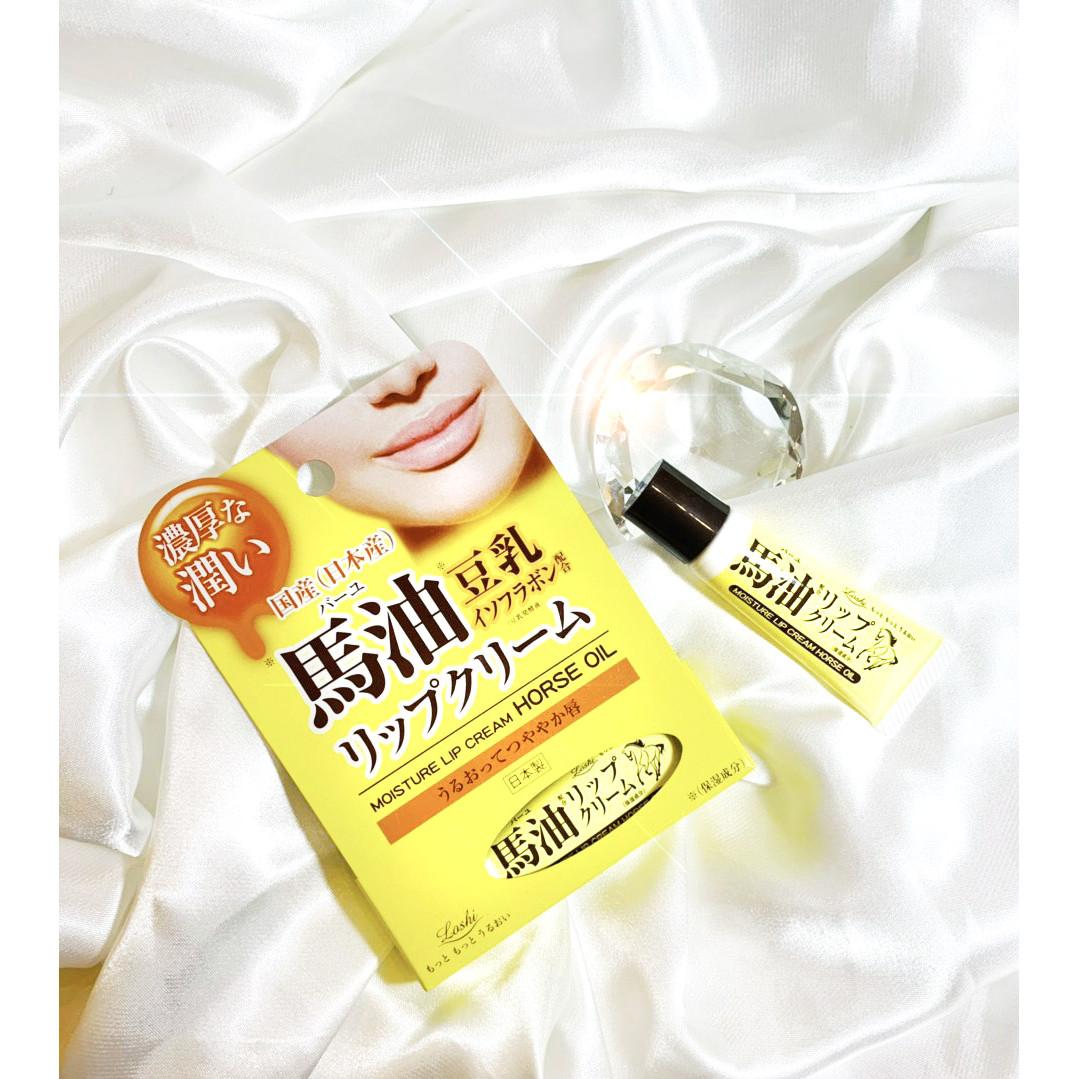 Son dưỡng ẩm hồng môi  Loshi Moist Aid Horse Oil Lip Cream BA 10g