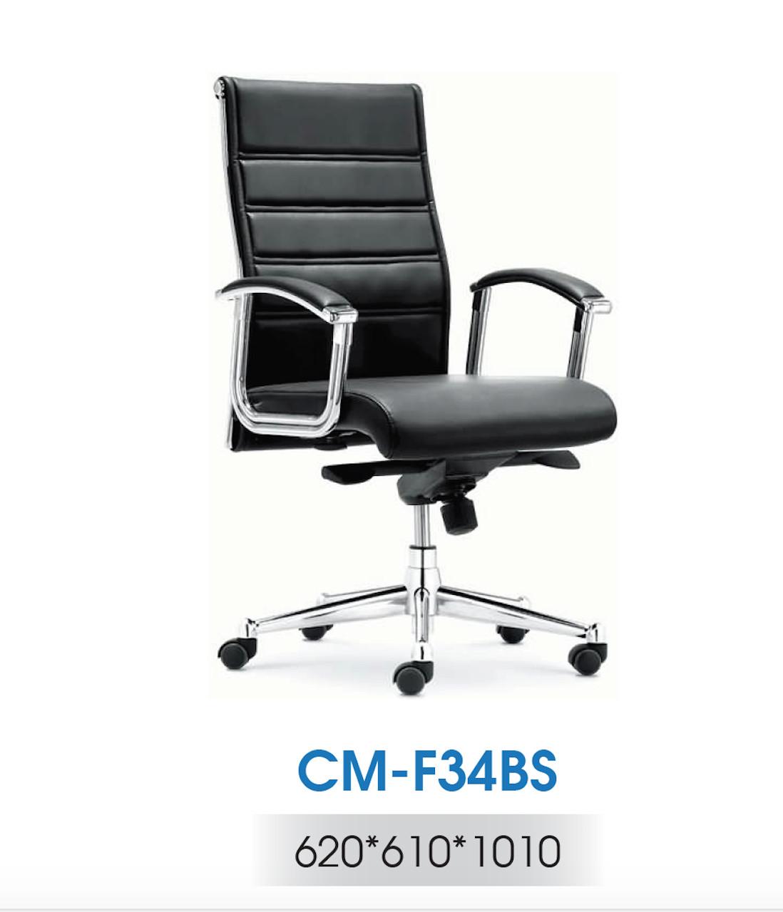 Ghế giám đốc nhập khẩu hàng cao cấp AMA-CM-F34BS (ĐEN/KEM)