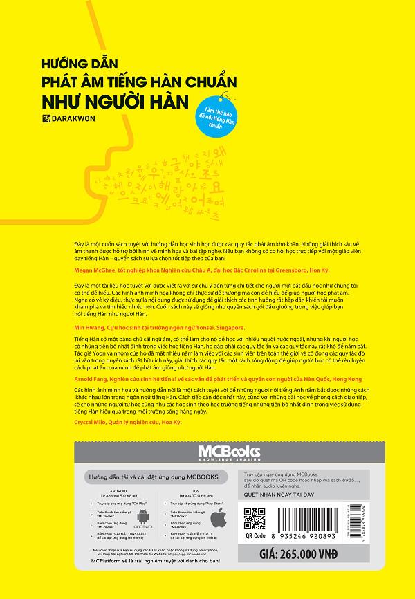 Hướng Dẫn Phát Âm Chuẩn Như Người Hàn Quốc (Tặng Tài 4500 Câu Giao Tiếp Tiếng Hàn Thông Dụng) (Học Kèm App: MCBooks Application)