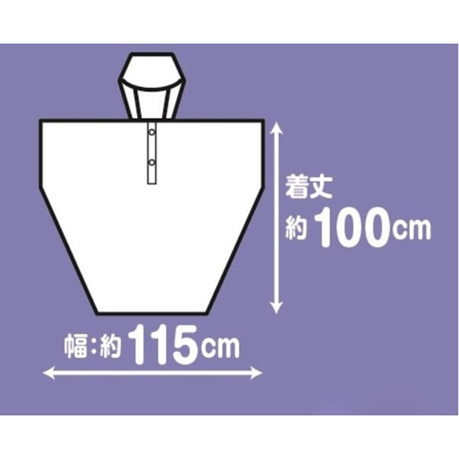 Bộ 3 đồ đi mưa cho bé siêu tiện lợi nhỏ gọn dễ dùng - Hàng nội địa Nhật