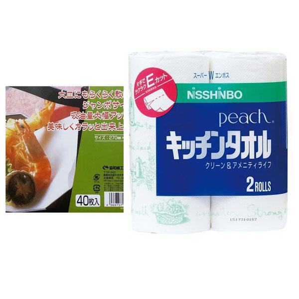 Combo Set 2 cuộn khăn giấy bếp + Set 40 giấy thấm dầu mỡ đồ chiên rán nội địa Nhật Bản