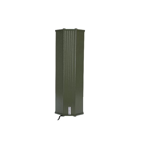 Loa chống thấm nước dùng ngoài trời DSPPA DSP205 20W- Hàng nhập khẩu