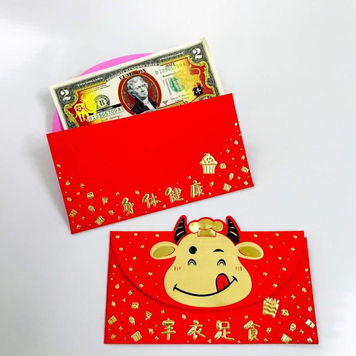 Set 3 bao lì xì con trâu 3D cute nhũ vàng (Mẫu 3), dùng để đựng thiệp chúc, tiền lì xì, mừng tuổi dễ thương và ý nghĩa - TMT Collection.com - SP005141