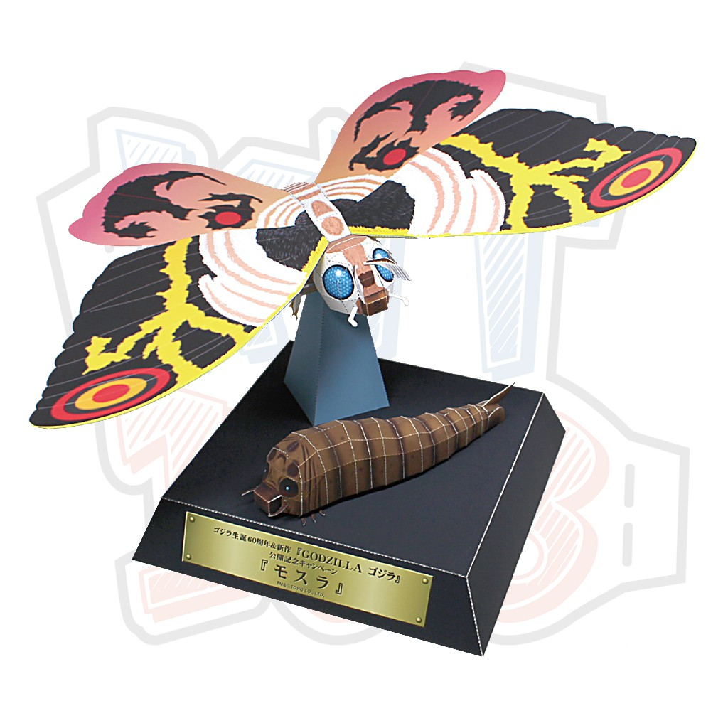 Mô hình giấy Quái vật Bướm Mothra - Godzilla