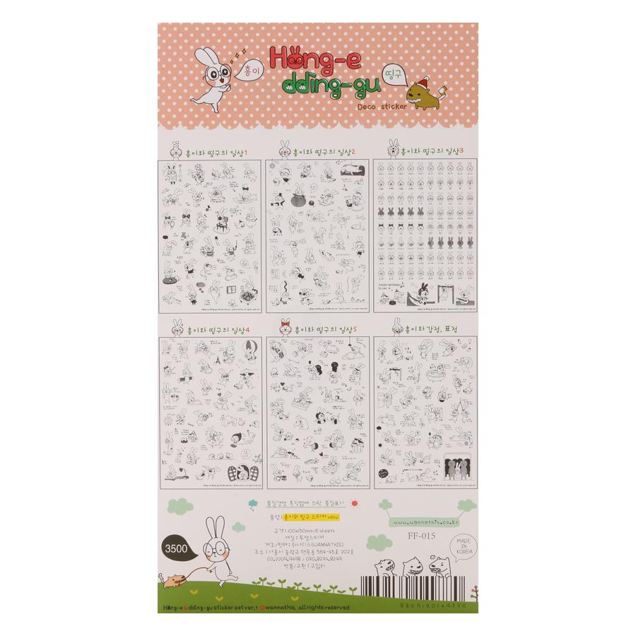 Bộ 6 Tấm Sticker Trang Trí - Hong-E & Dding-Gu FF015