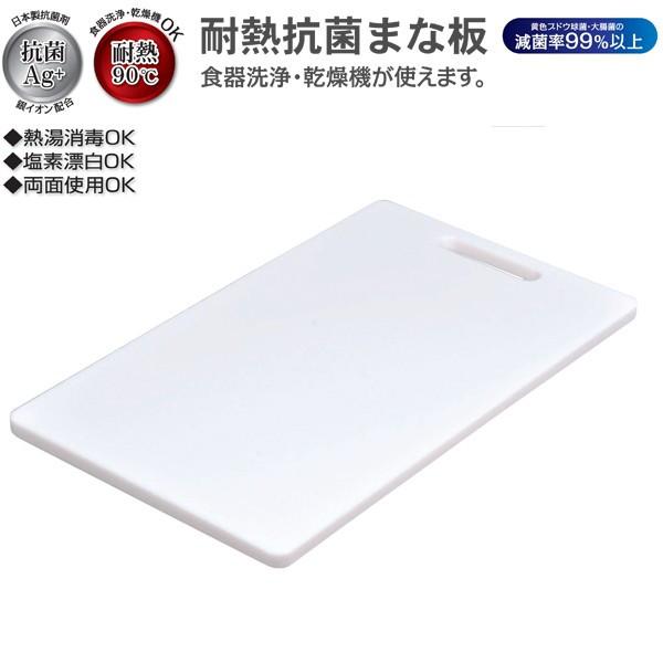 Thớt nhựa tráng ion bạc bảo vệ sức khỏe, dày vừa 10mm - Hàng nội địa Nhật