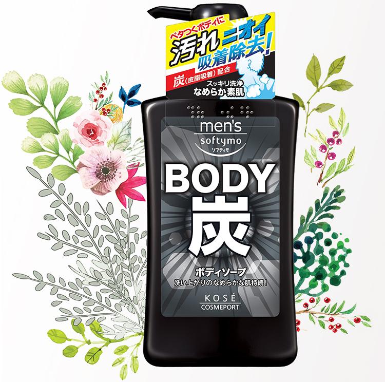 Sữa Tắm Đa Chức Năng Nam Kosé Cosmeport Men's Softymo Body Soap (550ml)