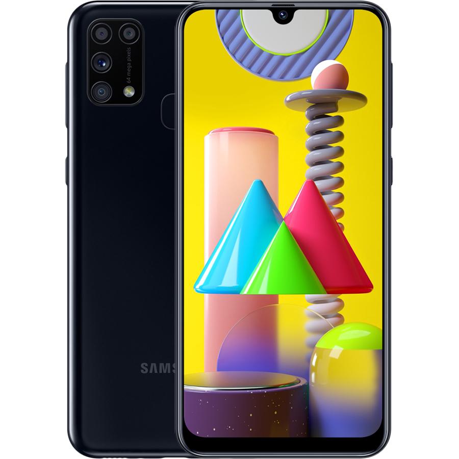Hình ảnh Điện Thoại Samsung Galaxy M31 (6GB/128GB) - Hàng Chính Hãng