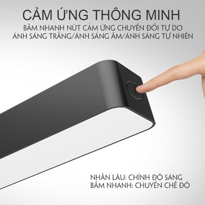 Đèn học/Đèn ngủ cảm biến không dây