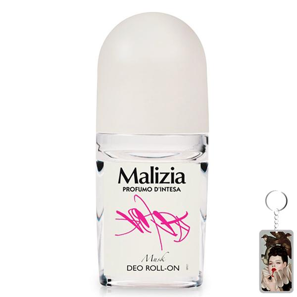 Lăn khử mùi Malizia Profumo 50ml (nữ) tặng kèm móc khóa