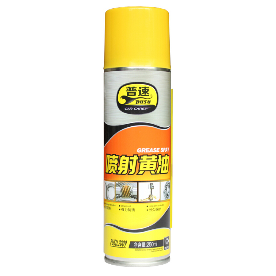 Pu speed industrial household car universal injection lubricant high temperature bearing tool bicycle machinery lubricant