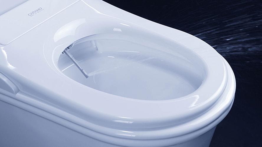 Nắp toilet thông minh CARANO MALAYSIA model AS75MV