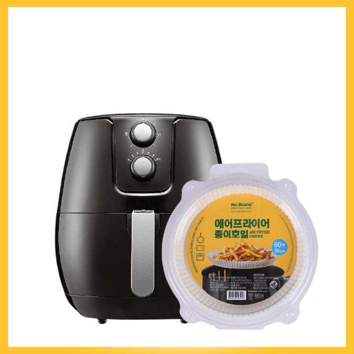 [Combo] Bộ Sản Phẩm Nồi Chiên Không Dầu AFT-2901 No Brand 5 Lít + Giấy Dùng Trong Nồi Chiên 24cm/ 60 tờ