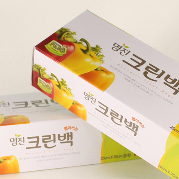 Bộ 100 túi đựng thực phẩm Myungjin sinh học (size to 25 x 35cm) cao cấp Hàn Quốc