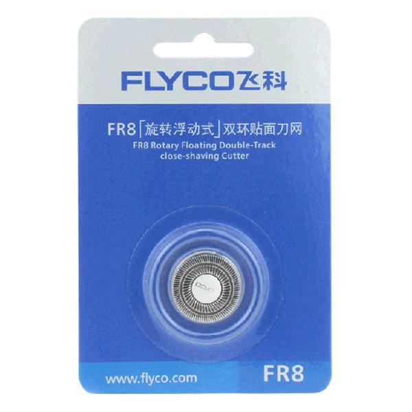 Combo Máy Cạo Râu 3 Lưỡi FS360VN Flyco-Vàng Đen Và Bộ Lưỡi Dao Cạo FR8 (3 Bộ)