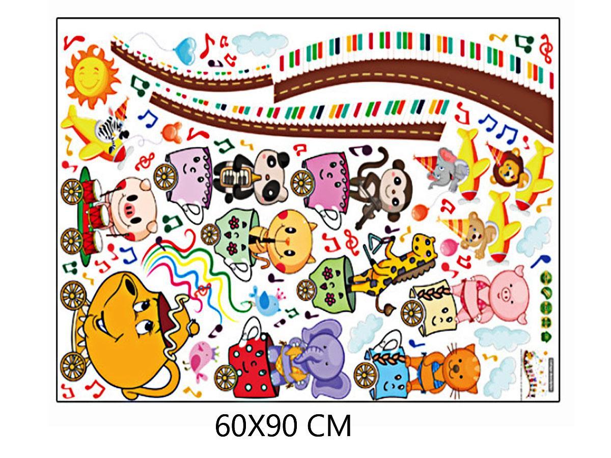 Decal dán tường cho bé ấm thổi nhạc sk9038