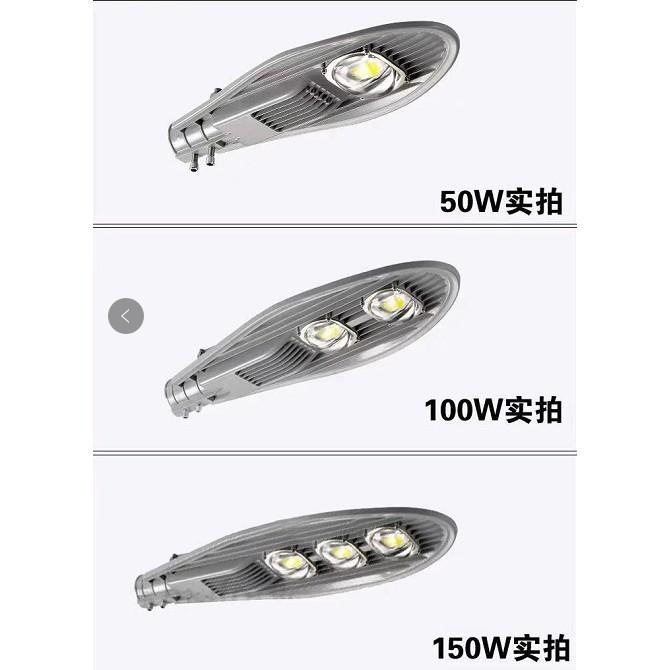 Đèn đường led 100w chiếc lá giá tốt 6500K IP66