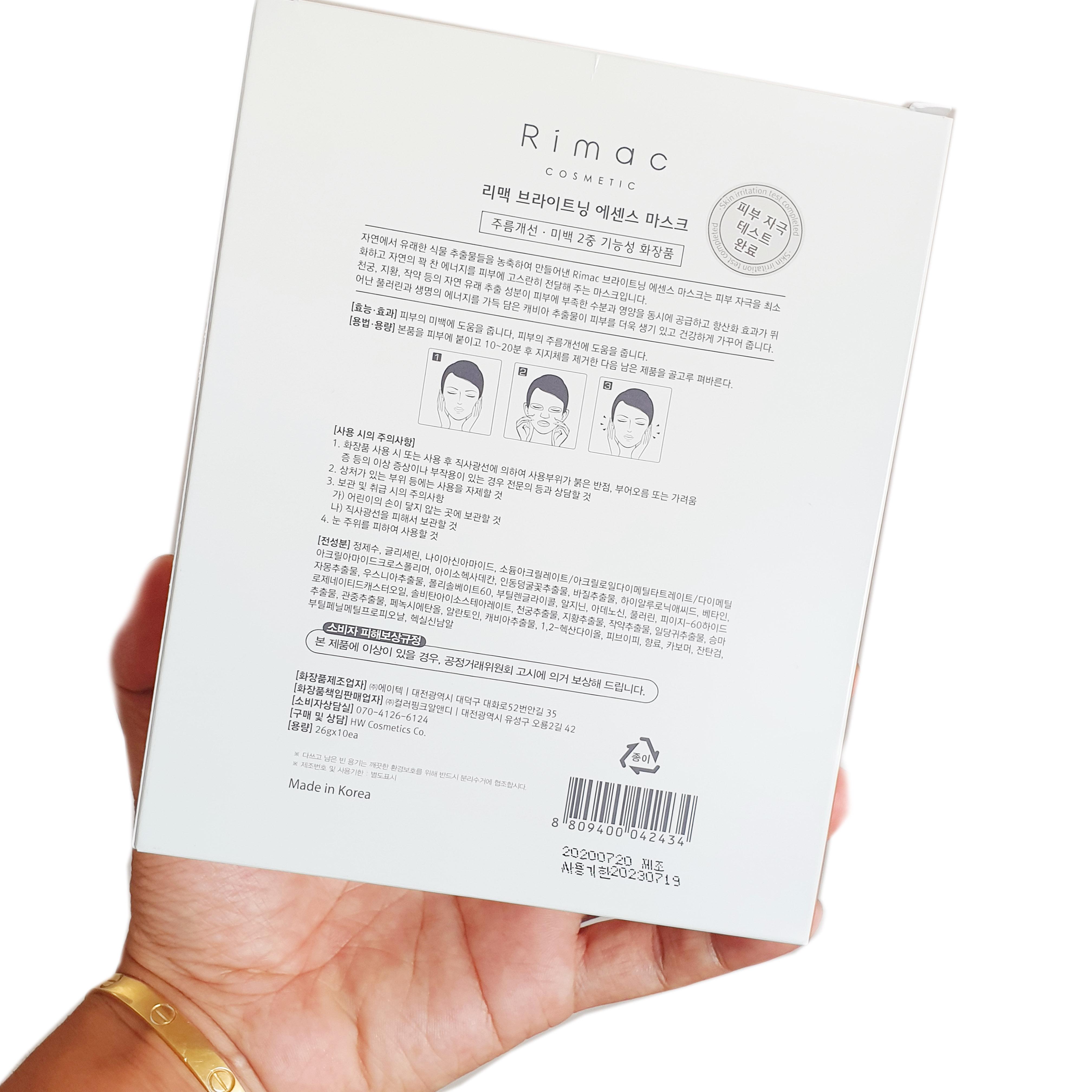 Mặt Nạ Trắng Da Tinh Chất Fullerene Đậm Đặc RIMAC BRIGHTENING ESSENSE - Hộp 10 miếng x 26g (Hàng nhập khẩu dùng cho bệnh viện thẩm mỹ)
