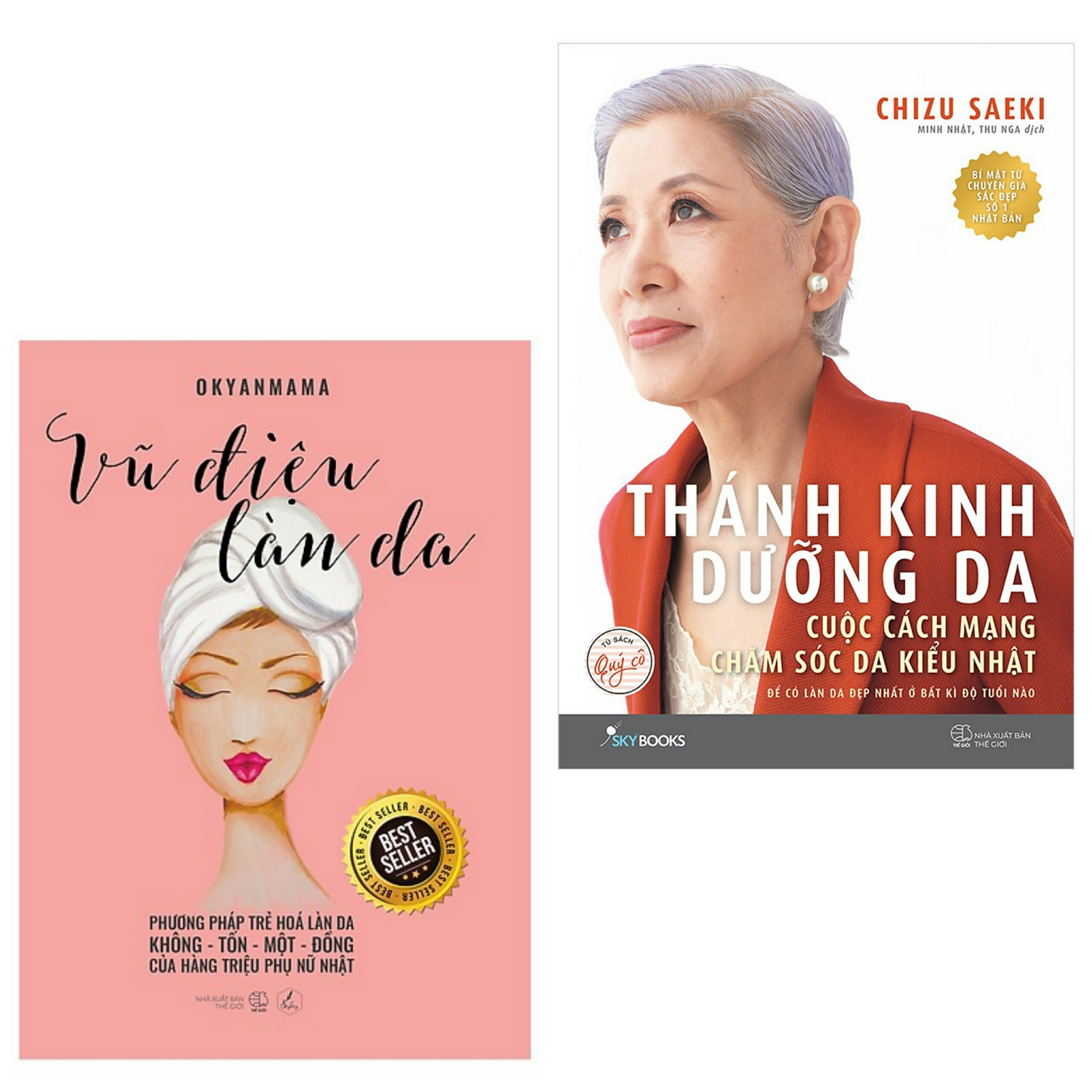 Combo sách làm đẹp hay : Vũ điệu làn da + Thánh kinh dưỡng da - cuộc cách mạng chăm sóc da kiểu Nhật - Tặng kèm bookmark GreenLife