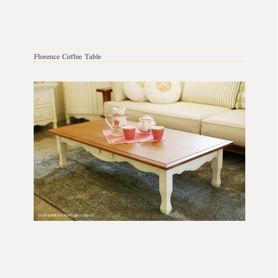 Bàn trà phòng khách Florence