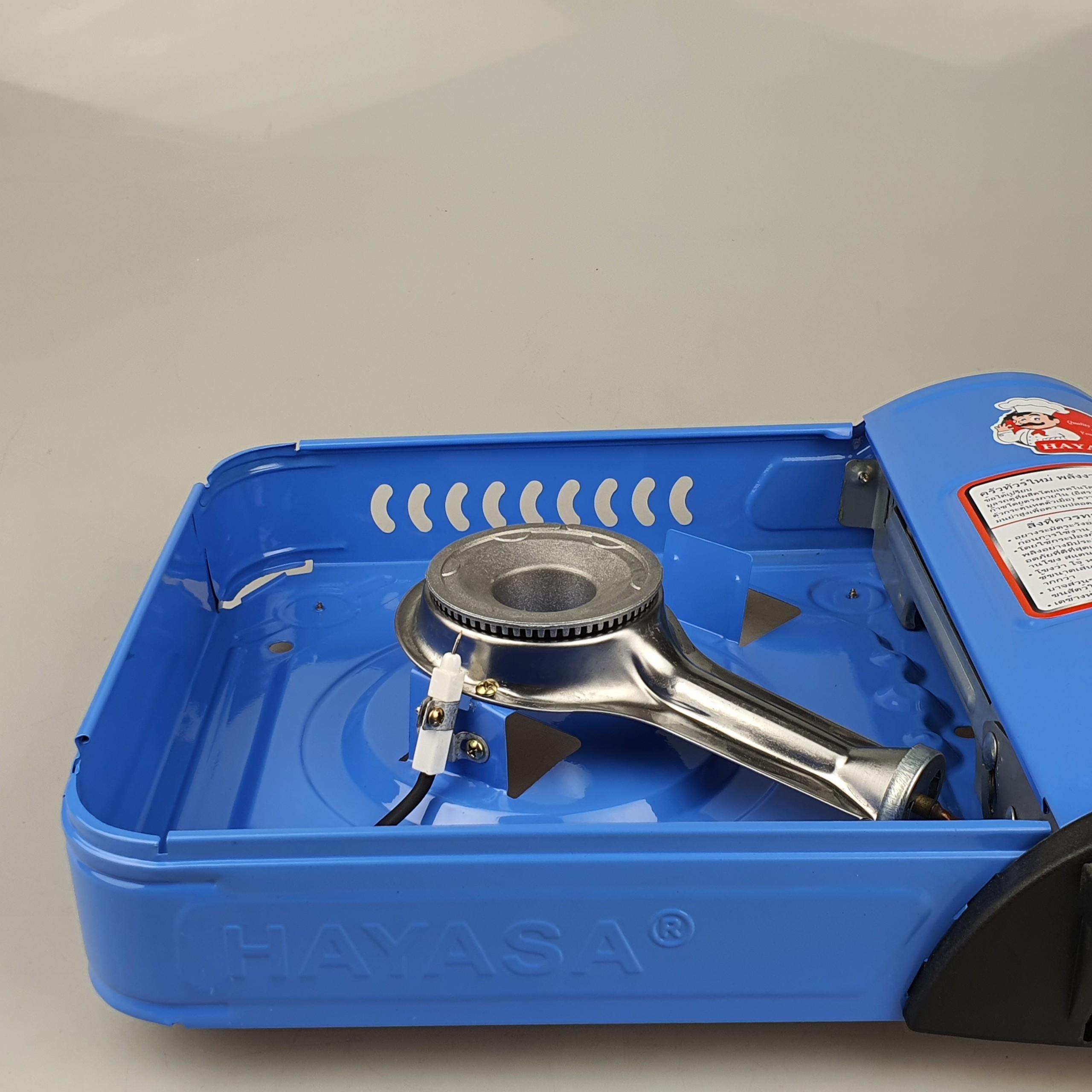 Bếp Ga Mini,Bếp Ga Du Lịch Cao Cấp Hayasa Ha-8102M Có Hộp Đựng Siêu Bền Tiện Lợi - Hàng Chính Hãng