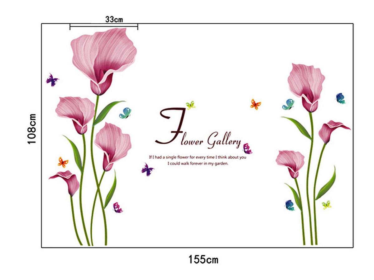 decal dán tường hoa đinh tử hương sk9120