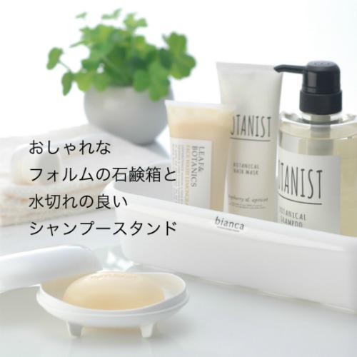 Khay đựng sữa tắm, dầu gội đầu hàng Nhật Bản