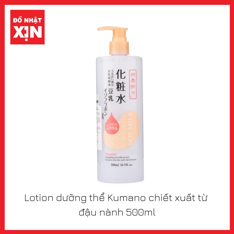 Lotion dưỡng thể Kumano chiết xuất từ đậu nành 500ml