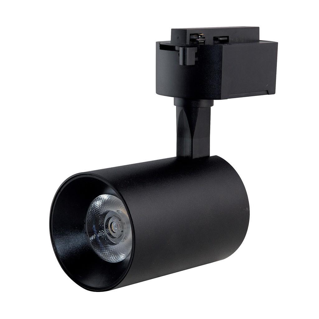 Đèn Tracklight (rọi ray) 25W LED Rạng Đông