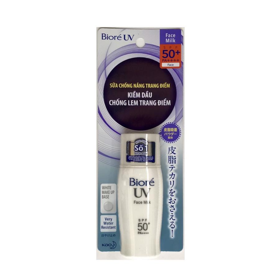 Sữa Chống Nắng Trang Điểm Kiềm Dầu - Chống Lem Trang Điểm Biore UV Face  Milk SPF50+PA++++ | Tiki